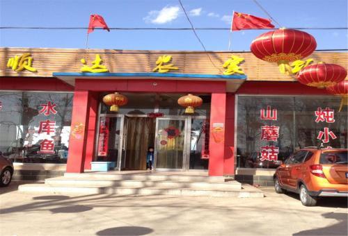 Отель Longshunda Rural Guesthouse 0 звёзд Китай