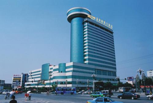 Dongying Blue Horizon Xinyue Hotel