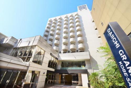 Отель Daiichi Grand Hotel Kobe Sannomiya 3 звезды Япония