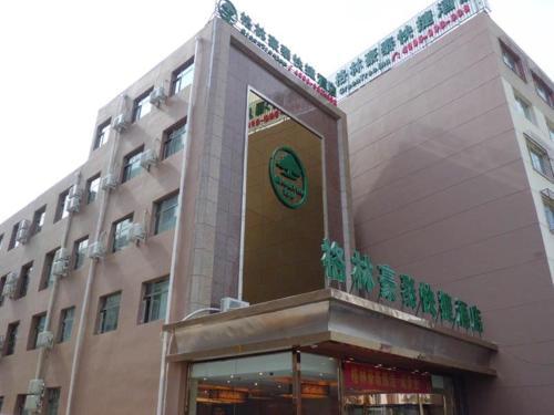 Отель GreenTree Inn Datong Railway Station South Yundingyayuan Express Hotel 2 звезды Китай