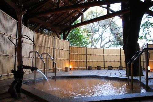 Negiya Traditional Japanese Spa