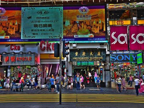 Отель Mandarin Guest House 1 звезда Гонконг