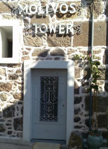 Molivos Tower