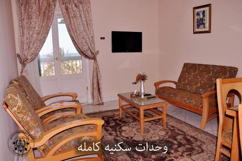 Special Offer - Two-Bedroom Apartment - Egyptians Only