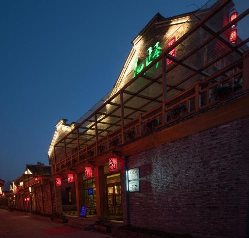 Отель Huayi Inn 0 звёзд Китай