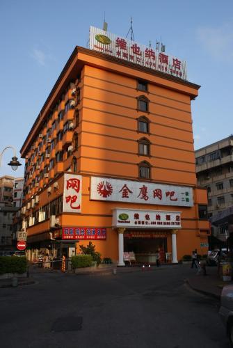 Отель Vienna 3 Best Shenzhen East Gate 3 звезды Китай