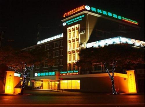Отель GreenTree Inn Shanghai Jiading Huancheng Road Express Hotel 2 звезды Китай