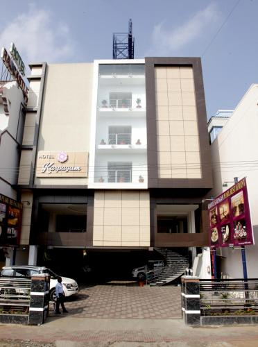 Hotel Karpagam International