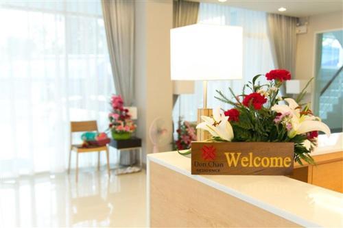 Отель Donchan Residence 3 звезды Таиланд
