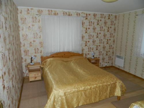 Guesthouse Valentini