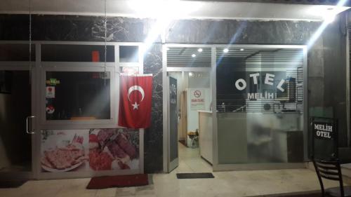 Отель Melih Hotel 0 звёзд Турция