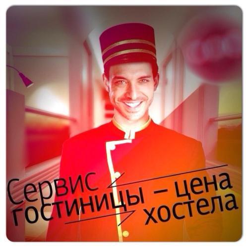 Отель Hostel Saba 0 звёзд Казахстан