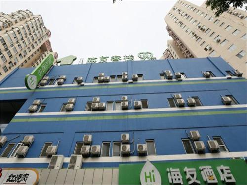 Hi Inn Beijing Bird Nest, Pequim