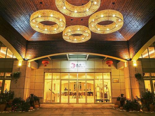 Отель Golden Height 4 звезды Китай