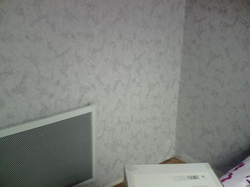 Chambres d'hôtes Riguet