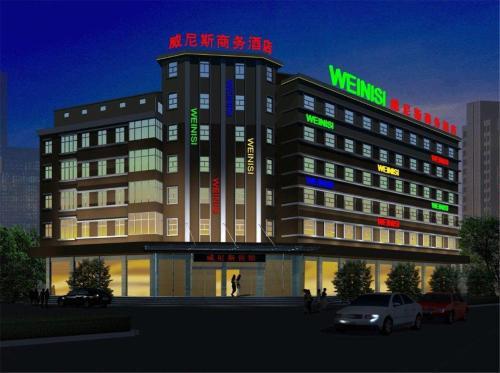 Отель Weinisi Hotel 3 звезды Китай