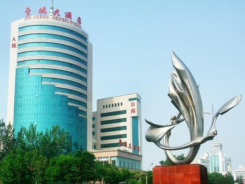 Отель Jincheng Grand Hotel 4 звезды Китай