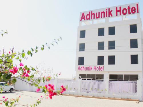 Отель Adhunik Hotel Neemrana 0 звёзд Индия