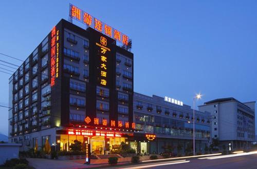 Отель Wanjia Hotel 4 звезды Китай