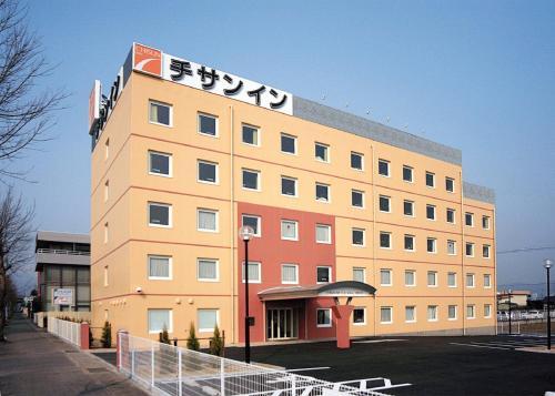 Chisun Inn Fukushima Nishi Ic