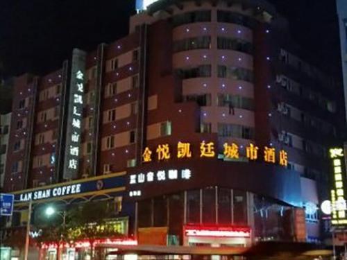 Отель Golden Kintel Hotel 3 звезды Китай