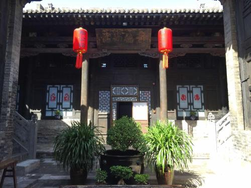 Pingyao Qi's Mansion
