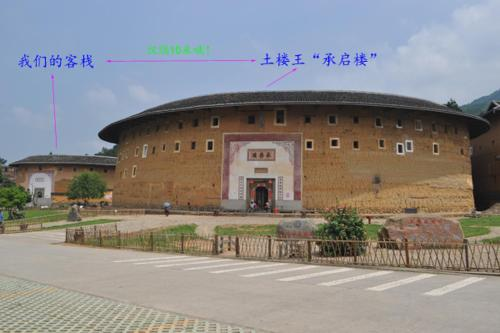 Yongding Classic Earth Building Qiaofu Inn