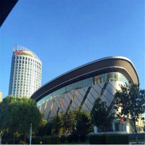 Jiu Tian International Hotel
