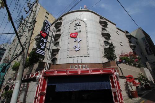 HotelHotel You, I In