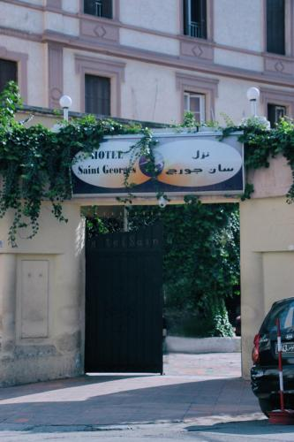 Picture of Hotel Saint Georges Tunis
