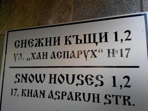Отель Snow House 1 Apartment 5 0 звёзд Болгария