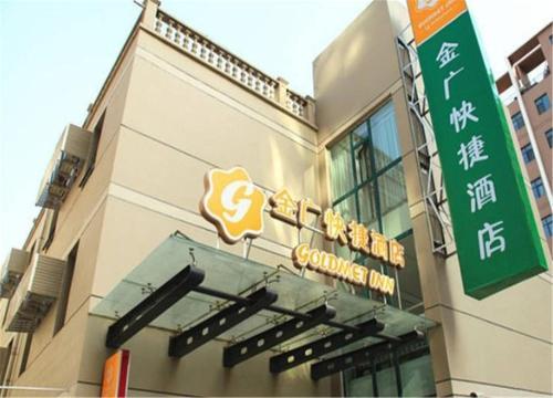 Отель Goldmet Inn South Moop Da Tong 3 звезды Китай