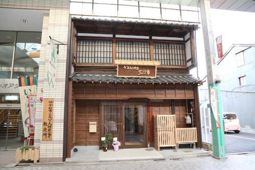 HotelGuesthouse Mikkaichi