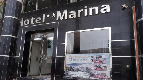 Picture of Hôtel Marina