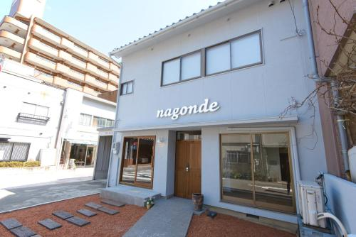 Picture of Guesthouse Nagonde