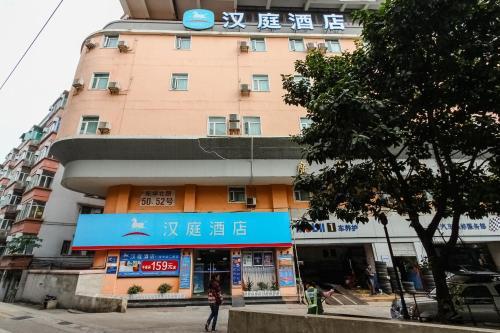 Отель Hanting Express Guangzhou Dongshan Kou Metro Station 2 звезды Китай