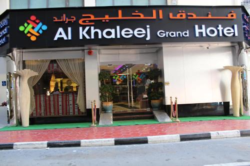 Al Khaaleej Grand Hotel