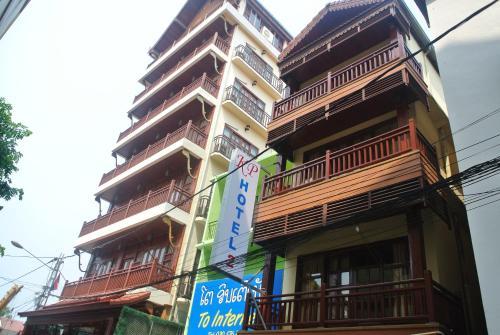 Отель KP Hotel 2 2 звезды Лаос
