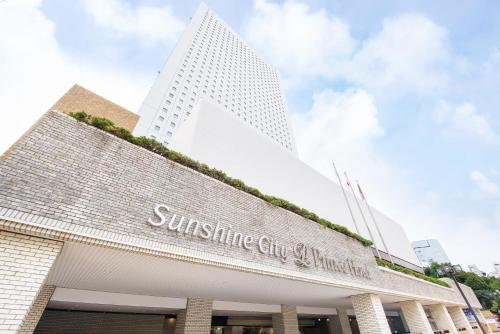 Отель Sunshine City Prince Hotel 3 звезды Япония