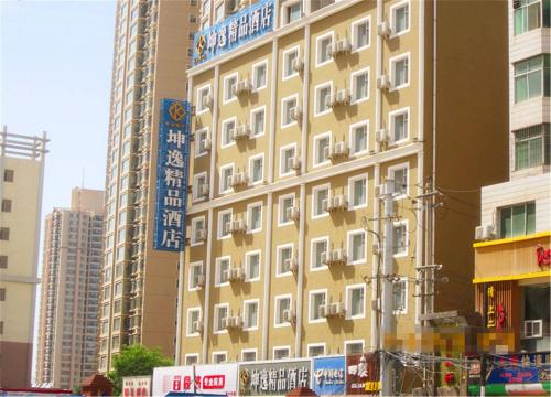 HotelKunyi Boutique Hotel Dongbu Market Branch