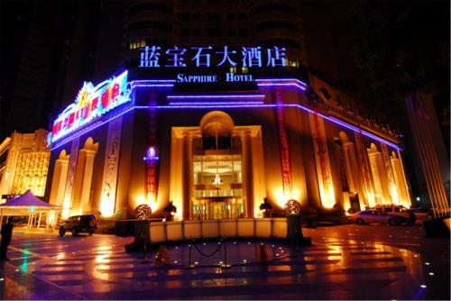 Отель Sapphire Hotel 4 звезды Китай