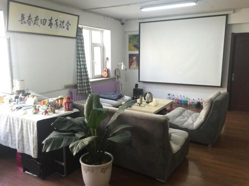 obrázek - Changchun Wheat Youth Hostel