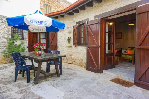 Omodos Village Houses