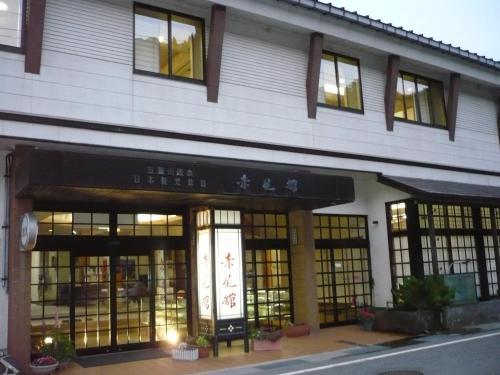 Отель Akaokan 2 звезды Япония