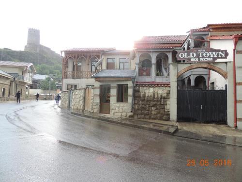 Отель Old Town