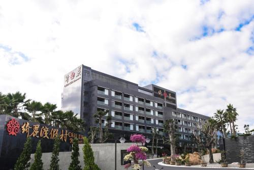 Chii Lih Resort