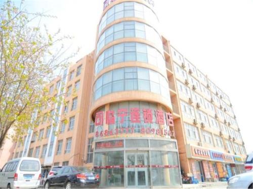 Kelinning Hotel Qingdao Hainandao Road
