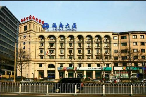 Отель Beijing Hainan Tower 4 звезды Китай