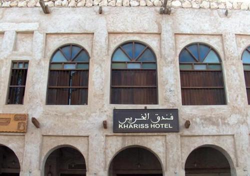 Find cheap Hotels in Qatar