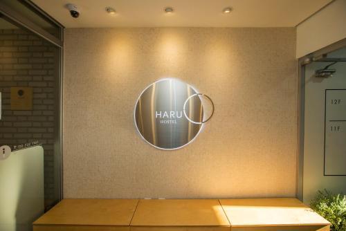 Seoul Hotels Near Us Embassy In Korea